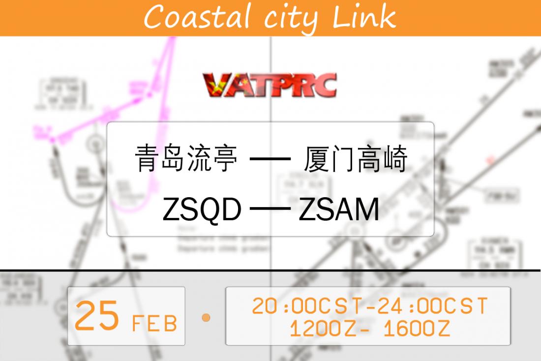 2017-02-25 ZSQD-ZSAM.png