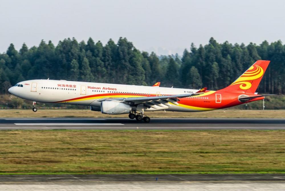 DSC01704-2_Airliner.jpg