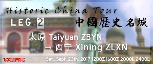 historicchina2.png