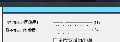 QQ截图未命名(4).jpg