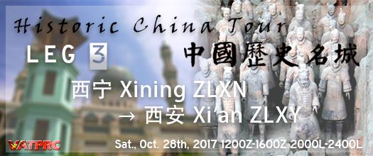 historicchina3.png