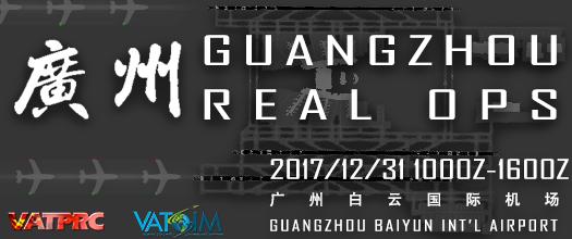 ZGGGRealOps2017.png