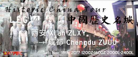 historicchina4.png