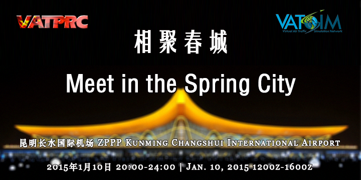 20150110springcity.png