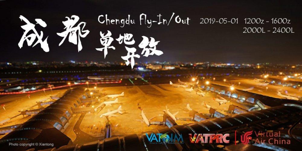 chengdu_flyinout(2).jpg