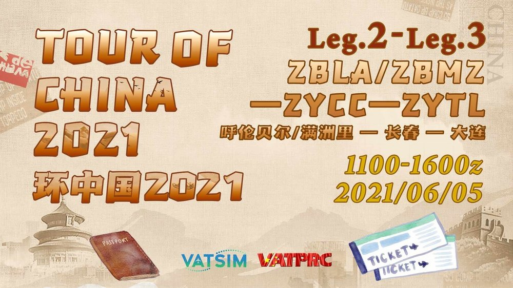 环中国2-3.jpg