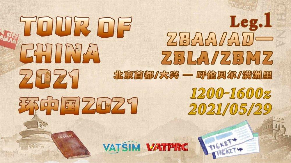 环中国1.jpg