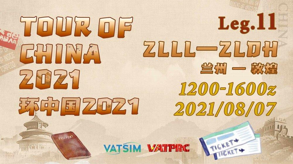 环中国11.jpg