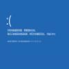 """如何让FSINN正确加载机模和解决""""ZZZZ""""问题 - 由 Huang Yaowei 最后发表"""